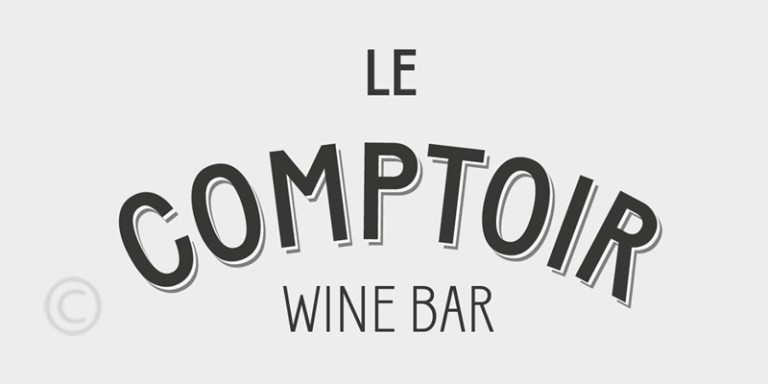 -Le Comptoir Wine Bar Ибица-Ибица