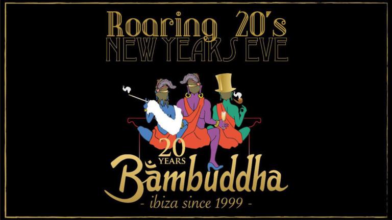 Волшебный Новый год на Бамбудха Ибица