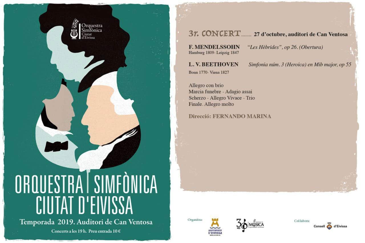 Концерт симфонического оркестра Ciutat d'Eivissa в Кан Вентоза