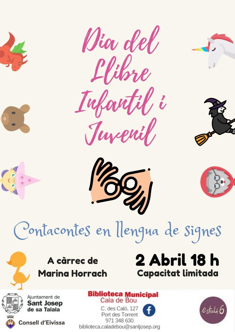 Городской совет Сан-Хосе отмечает Всемирный день детской книги