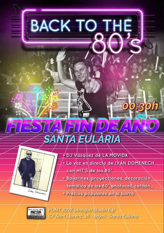 Новогодняя вечеринка в Санта-Эулалии