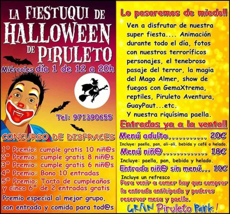 Пирулето Хэллоуин Фиестуки