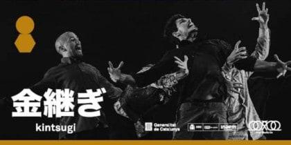 последний-воспоминание-кинцуги-танец-сезон-ибица-2020-дворец-конгрессов-welcometoibiza